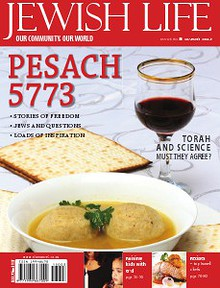 Jewish Life Digital Edition