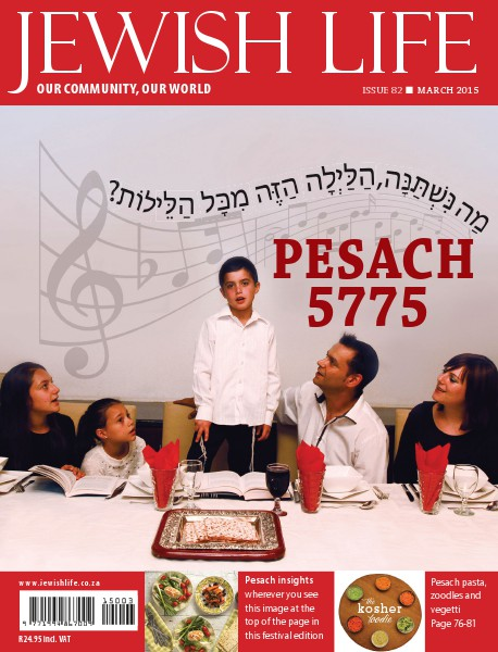 Jewish Life Digital Edition March 2015