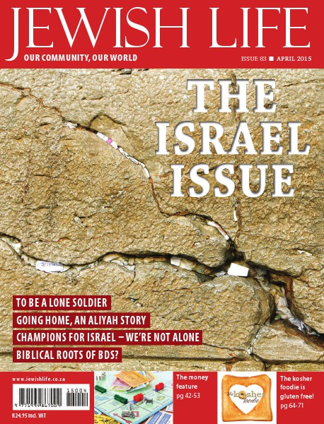 Jewish Life Digital Edition April 2015