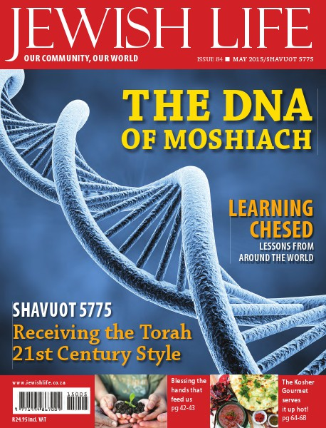 Jewish Life Digital Edition May 2015