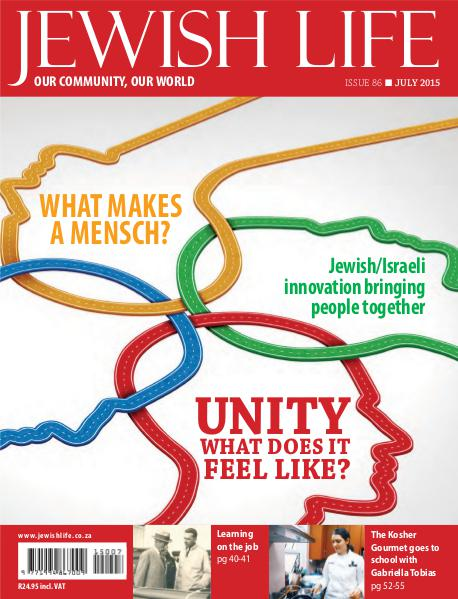 Jewish Life Digital Edition July 2015