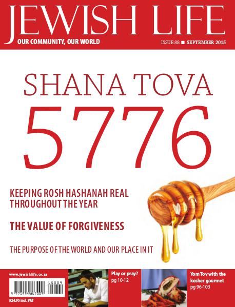 Jewish Life Digital Edition September 2015