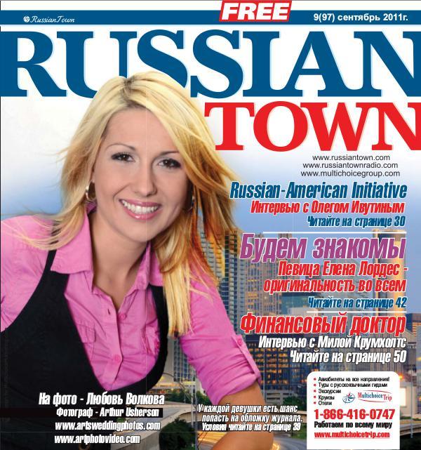 RussianTown Magazine September 2011