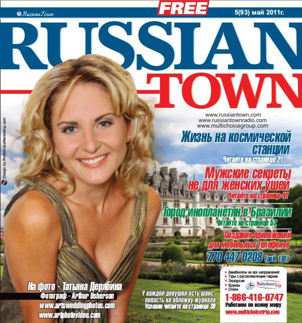 RussianTown Magazine May 2011