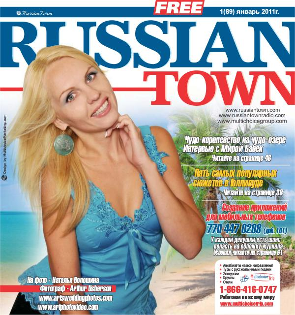 RussianTown Magazine January 2011