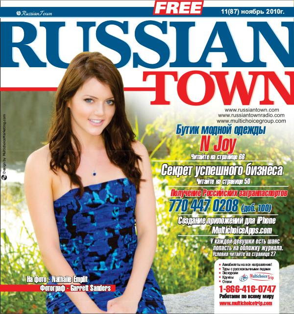 RussianTown Magazine November 2010