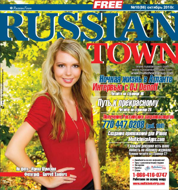 RussianTown Magazine October 2010