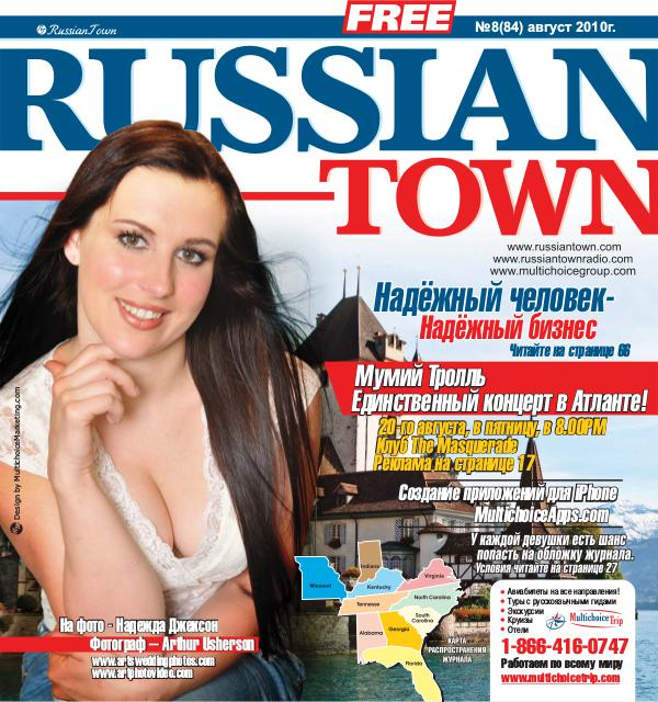RussianTown Magazine August 2010