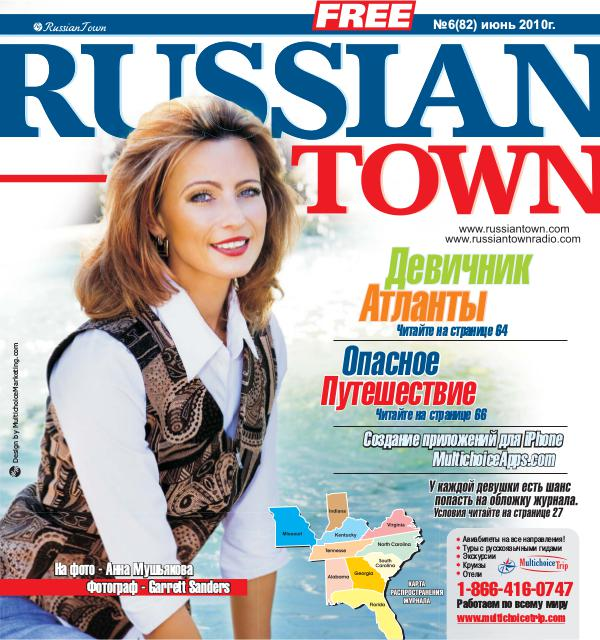 RussianTown Magazine June 2010
