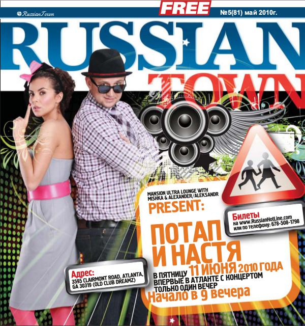 RussianTown Magazine May 2010