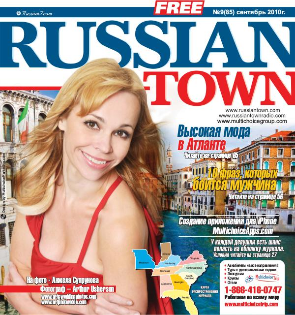 RussianTown Magazine September 2010