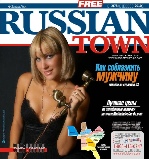 RussianTown Magazine February 2010
