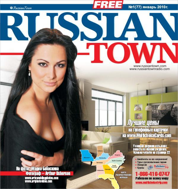 RussianTown Magazine January 2010