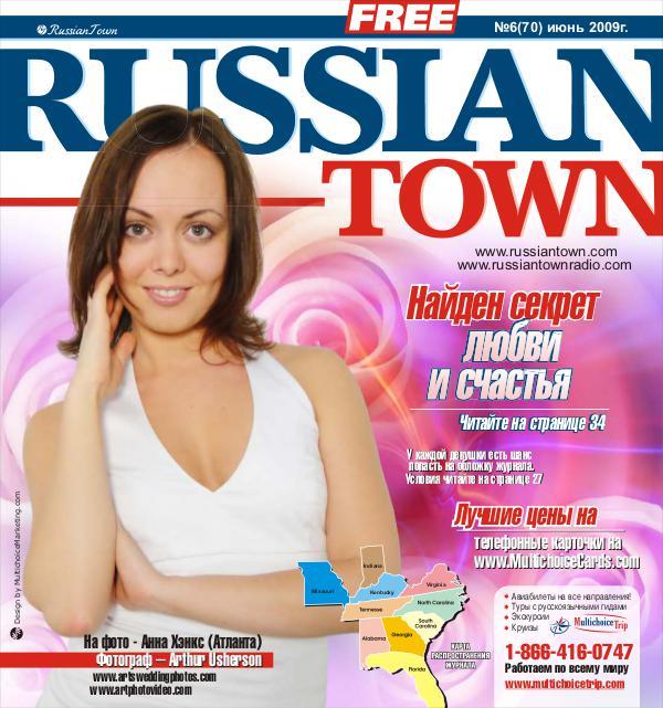 RussianTown Magazine June 2009
