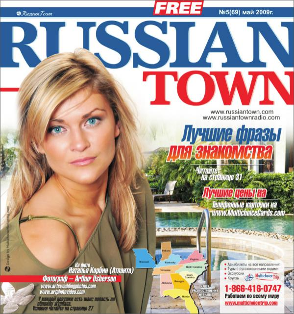 RussianTown Magazine May 2009