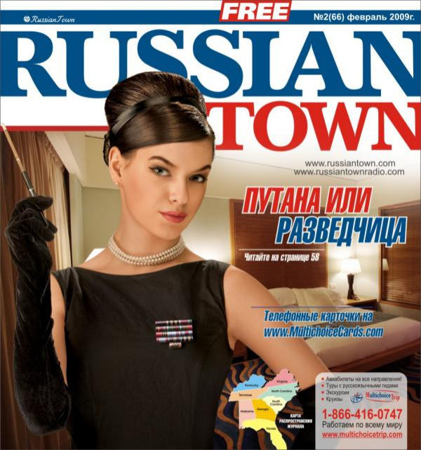 RussianTown Magazine February 2009