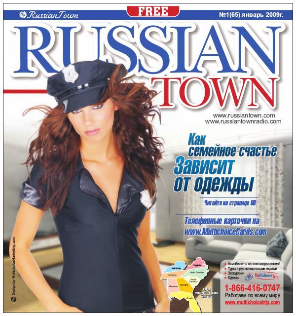 RussianTown Magazine January 2009