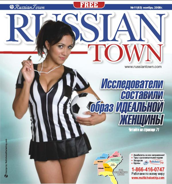 RussianTown Magazine November 2008
