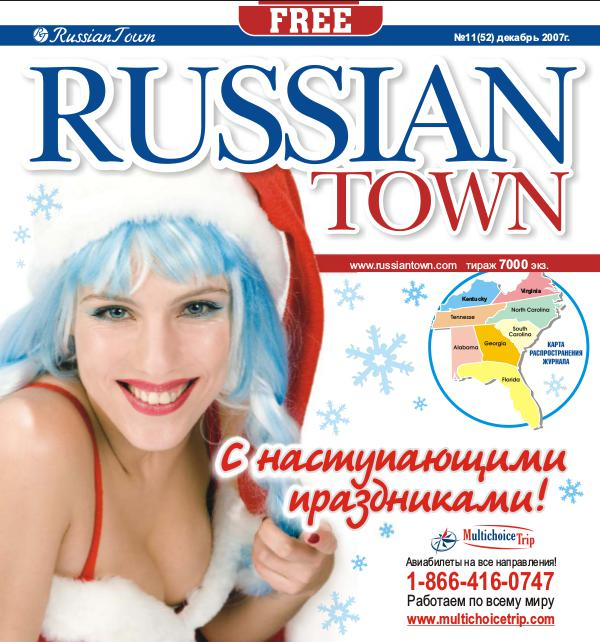 RussianTown Magazine December 2007