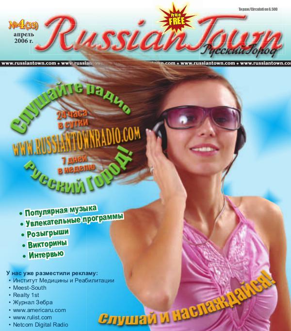 RussianTown Magazine April 2006