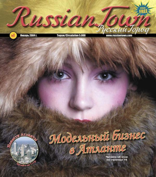 RussianTown Magazine January 2004