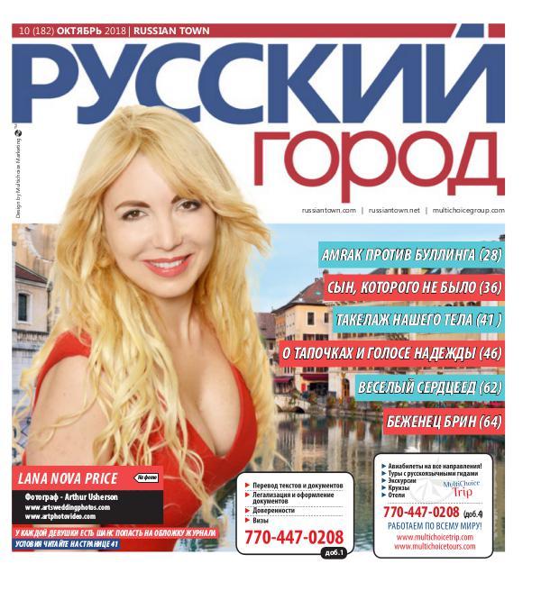 RussianTown Magazine October 2018
