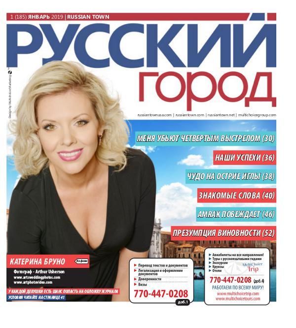 RussianTown Magazine January 2019