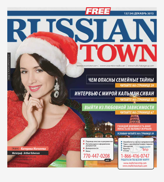 RussianTown Magazine December 2013