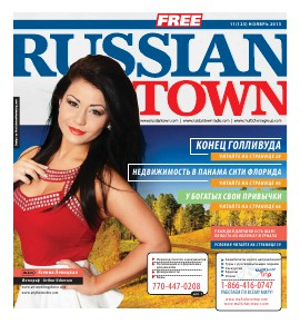 RussianTown Magazine November 2013