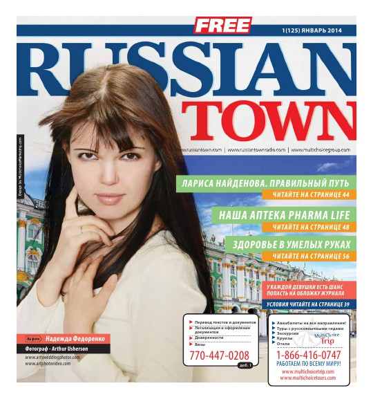 RussianTown Magazine January 2014