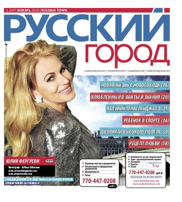 RussianTown Magazine January 2020