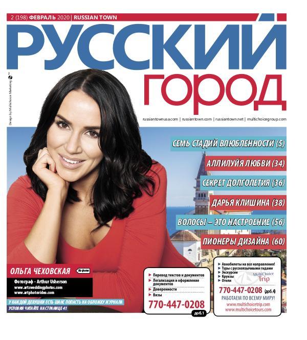 RussianTown Magazine February 2020