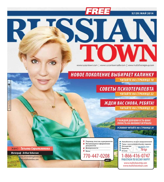 RussianTown Magazine May 2014