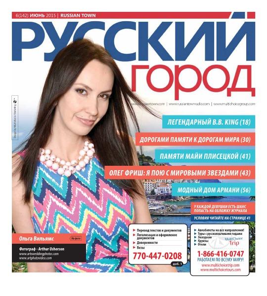 RussianTown Magazine June 2015