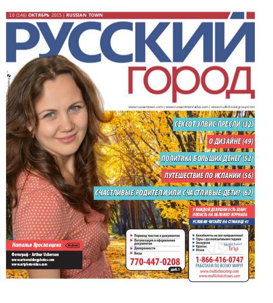 RussianTown Magazine October 2015