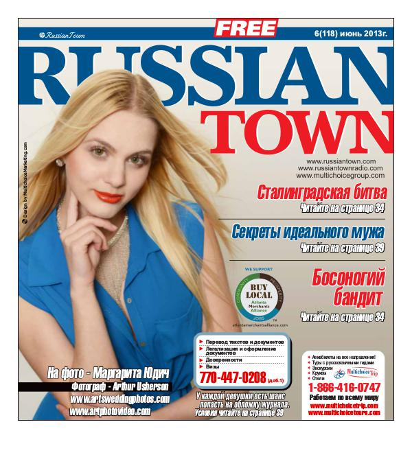 RussianTown Magazine June 2013