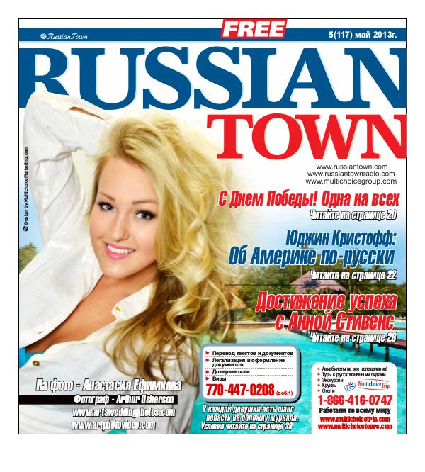 RussianTown Magazine May 2013