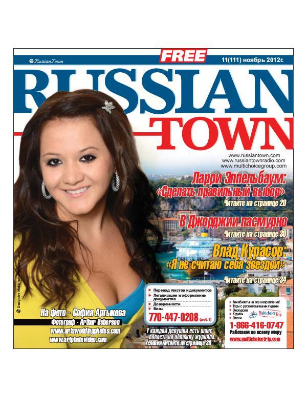 RussianTown Magazine November 2012