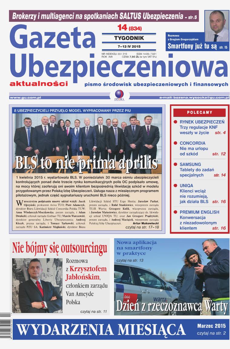 Gazeta Ubezpieczeniowa - wydanie elektroniczne nr 14/2015