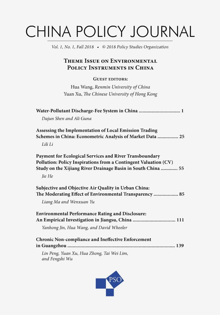 China Policy Journal Volume 1, Number 1, Fall 2018