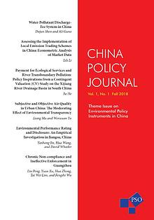 China Policy Journal