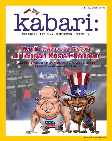 Majalah Digital Kabari Vol: 20 Oktober - November 2008