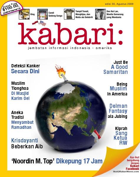Majalah Digital Kabari Vol: 30 Agustus - September 2009