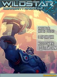 Russian - WildStar Community Magazine