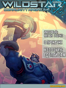 Russian - WildStar Community Magazine