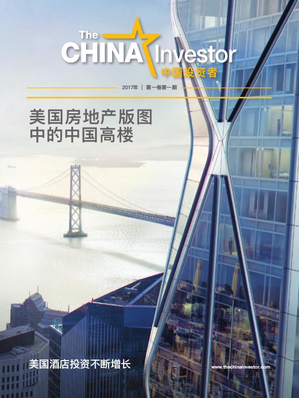 The China Investor Volume 1, Issue 1