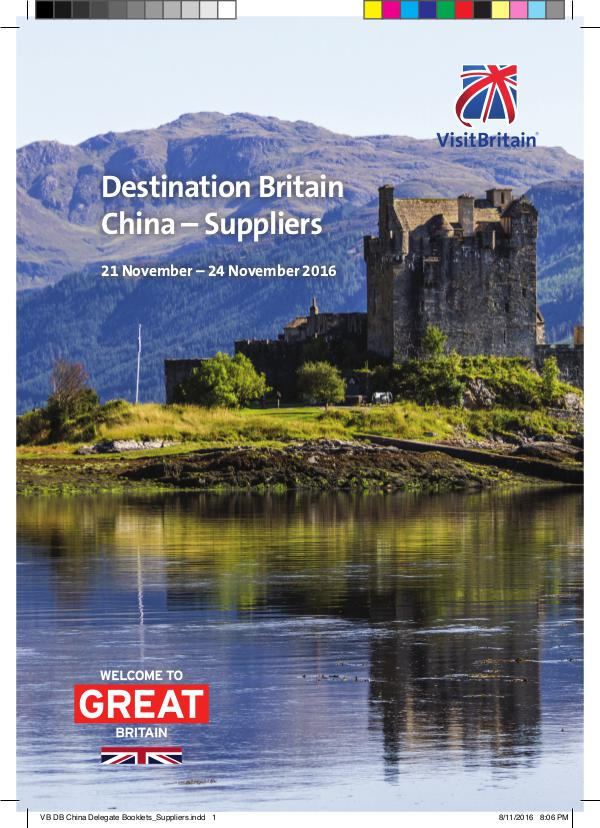 DB China - Profile Booklets Suppliers