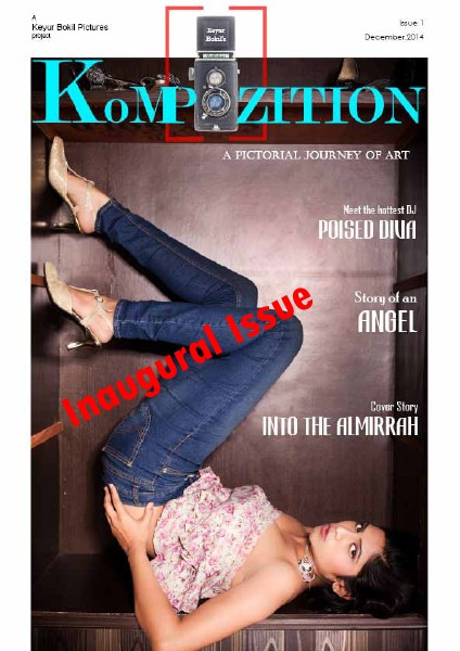Kompozition december 2014 inaugural issue 1