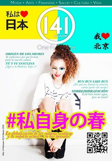 141 Magazine