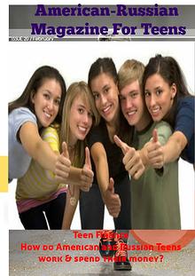 Teen Finance